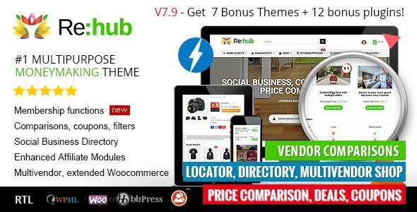 REHub v7.9.6 - современная многоцелевая гибридная тема WordPress